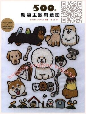 OUT OF PRINT SC Japanese Craft Pattern Book 500 Embroidery Animal Cat Dog Fish