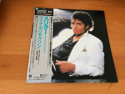 Lp Michael Jackson Thriller Japan Obi Mastersound