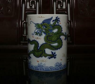 Old Rare Blue and White Chinese Porcelain Brush Pot With Dragon Qianlong MK