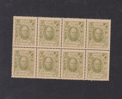russia 1915 Sc 107 thin cardboard stamps,block of eight,MNH    @24