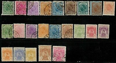 Serbia #40-66(x56) 1894-1903 MH/Used