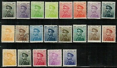 Serbia #108-129(x127) 1911-14 MH/Used(117,124,128)