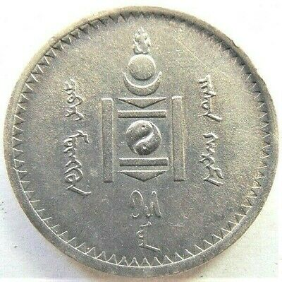 Yr 15 (AD1925) MONGOLIA, silver 50 Mongo grading About UNCIRCULATED..