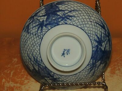 """Porcelain Bowl 4.5"""" White w Cobalt Blue bamboo design hand painted made Japanese"""