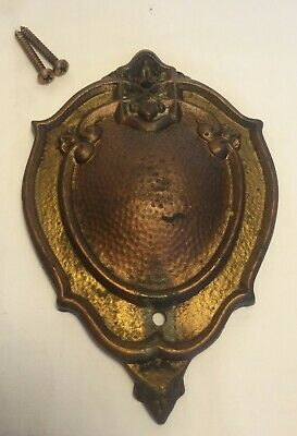 Antique Victorian Ornate Iron Metal Shield Blank Wall Plate Outlet Cover / Cap
