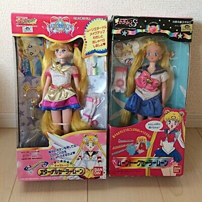 Bambole E Accessori Eternal Sailor Moon Chara Talk Doll Bambola Bandai Japan Team Bambole Fashion