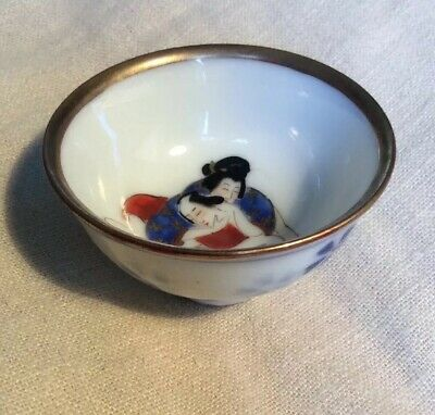 Hand Painted Naughty Vintage Sake Cup With Japanese Erotica.  He-She Mix up