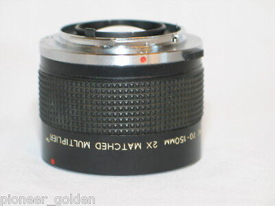VIVITAR MC 70-150mm 2X MULTIPLIER for OM OLYMPUS MOUNT LENS