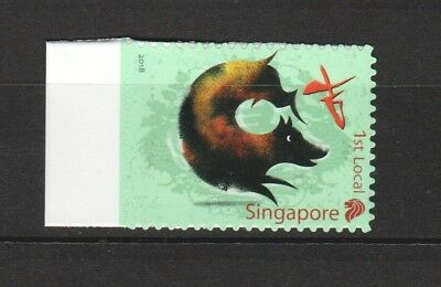 Singapore 2018 Zodiac Year Of Dog 1St Local Self Adhesive 1 Stamp In Mint Mnh