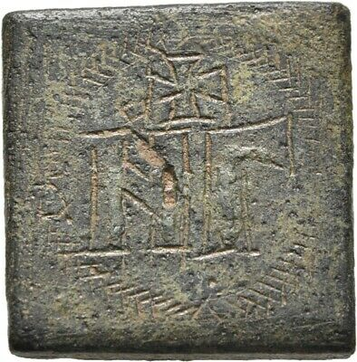 Lanz Rome Byzantine Empire Square Coin Weight 3 Nomisma Solidus ±Bec2153