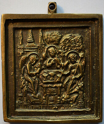 "RUSSIAN ORTHODOX ICON ""The Trinity"", handmade, copper alloy."