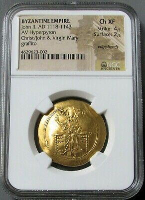 1118-1143 Ad Byzantine Empire John Ii Gold Hyperpyron Christ Coin Ngc Choice Xf