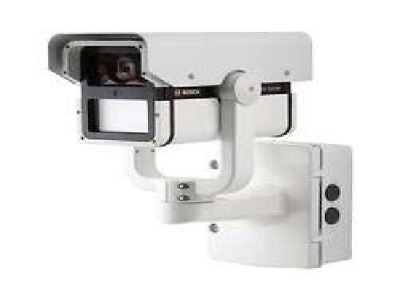 Bosch VEI-308V05-23W Extreme Series Infrared Security Camera DINION 2X DAY/NIGHT