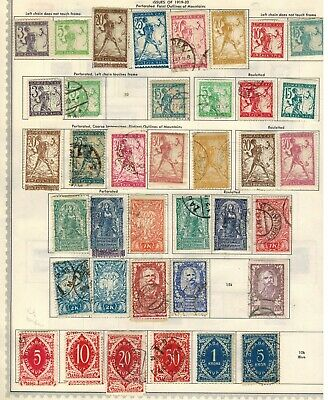 Yugoslavia for Slovenia Stamps MH/Used