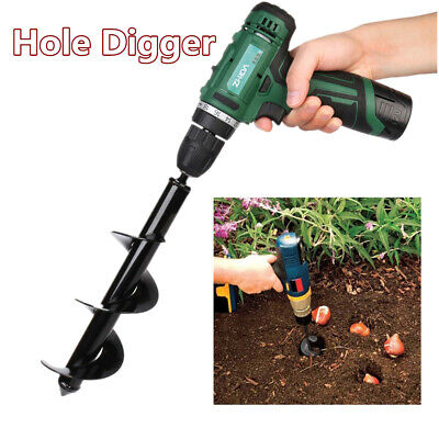 8'' 12'' Earth Auger Drill Bit Replacement Electric Garden Planting Auger Spiral