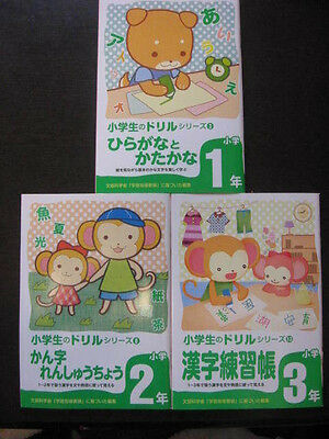 New Japanese Textbooks Hiragana, Katakana workbook Kanji School 1year to 3year