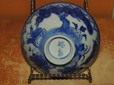 "Porcelain Bowl 4.25"" White& Cobalt Blue boys chasing butterflies Japanese marked"