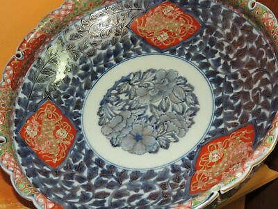 "Antique 12"" Blue glaze Late Ming Export ware Bowl Porcelain 17th or Edo 18th"