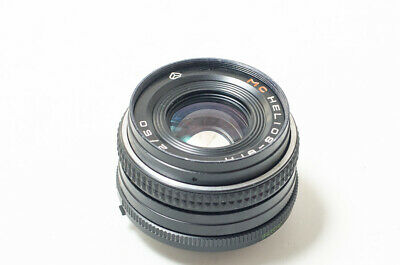 MC Helios-81H (81N, Arsat H) 2/50 50mm f2 lens, Nikon, Kiev. TESTED. GOOD