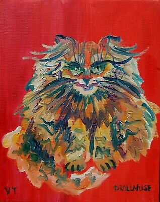 ORIGINAL CAT oil painting FREE SHIPPING 10X8 INCHES 25 cm GOLDEN