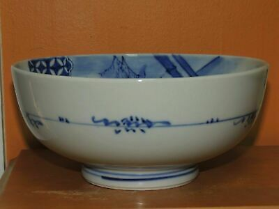 "Chinese 7.5+"" Bowl Blue & White Bamboo Qing Qianlong Antique 19th Vintage"