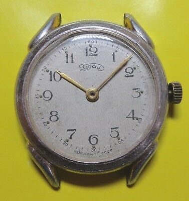 VINTAGE USSR URAL Big Size Russian Wrist Watch 1950's