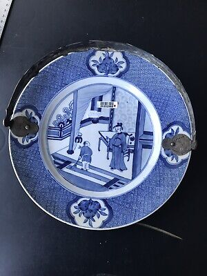 Antique Chinese Export Blue And White Porcelain Plate With Hanging 18th  Cen
