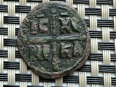 Michael Iv 1034-1041 Ad Class C Follis Ancient Byzantine Medieval Coin