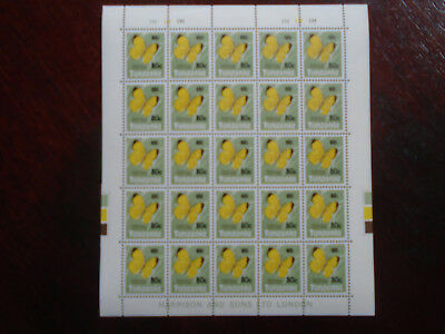 TANZANIA 1975 BUTTERFLY Issue 80c SURCHARGE on 60c value PANE of 25 MNH.