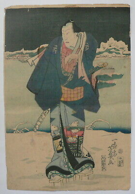 19c Japanese Original Old Antique Woodblock Print Samurai by Yoshiiku