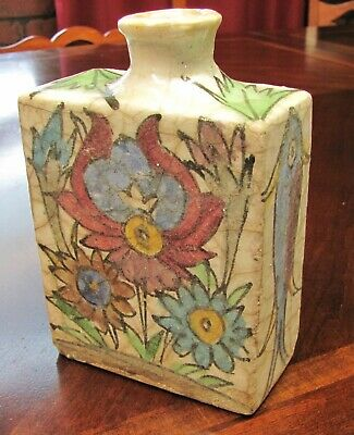 Antique Persian Middle Eastern Pottery Painted Fish Flowers Bottle Flask 5 3/4""