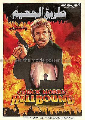 Hellbound 1994 Chuck Norris Egyptian movie poster