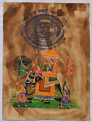 Indian Mughal Emperor Procession Miniature Old Stamp Paper Painting Handmade Art