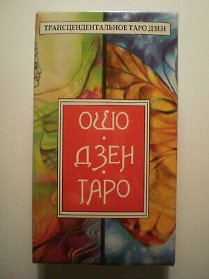 New Osho Zen Tarot 79 Cards Deck in Russian + manual карты Ошо Дзен Таро оракул