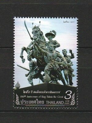 Thailand 2017 250Th Anniv. Of King Taksin The Great Comp. Set Of 1 Stamp In Mint