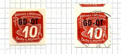 Bohemia & Moravia imperfs overprinted for business printed items UMM and used