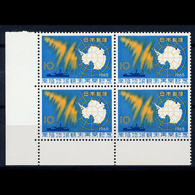 JAPAN 1965 Artic Expedition. SG 1017. Corner Block 0f 4. MNH (2) MLH (2) (AB640)