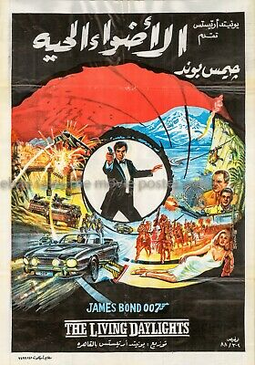 The Living Daylights 1987 Timothy Dalton Egyptian movie poster