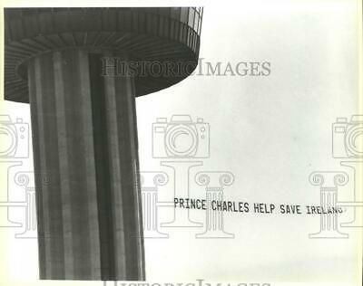 1986 Press Photo Air billboard flies near Tower of the Americas - saa00134