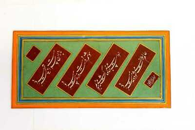 Islamic 19th cent Persian Illuminated Script Leave, gilt gold painted calligraph