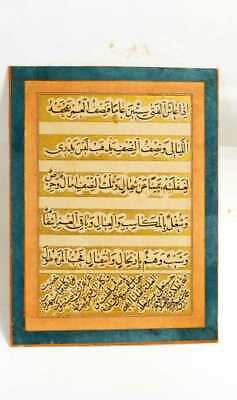 Islamic 19th cent Persian Illuminated Script Leave, gilt gold. signed and dated