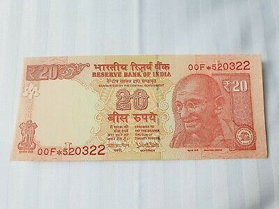 INDIA 20 Rupees 2017 P103 Letter L Replacement Star Note 00F* UNC Banknote