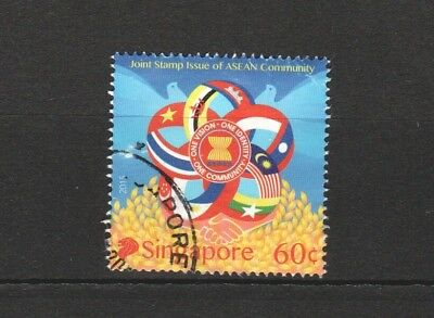 Singapore 2015 48Th Anniv. Of Asean Joint Stamp Issue Comp. Set Of 1 Stamp Used