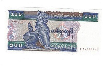 3 different banknotes BURMA UNCIRCULATED BANKNOTES