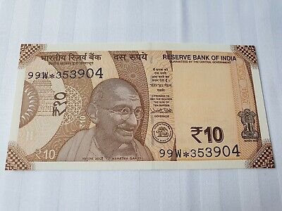 INDIA 10 Rupees 2018 P NEW Letter R Replacement Star Note UNC Banknote