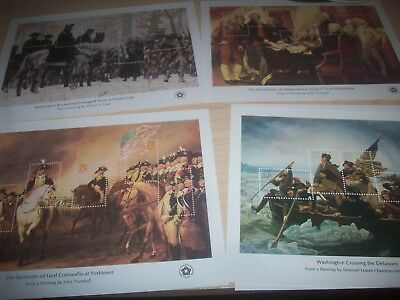 US stamp sheets Scott 1686-89, MNH Bicentennial set of sheets