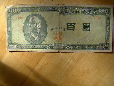 South Korea 1955 4288 100 One Hundred Hwan Note Bill 90 Bank of Korea