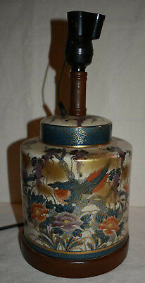 1930's Rare Antique Signed Japanese Kutani Vase Jar Lamp Mitsubashi Bird Wisteri
