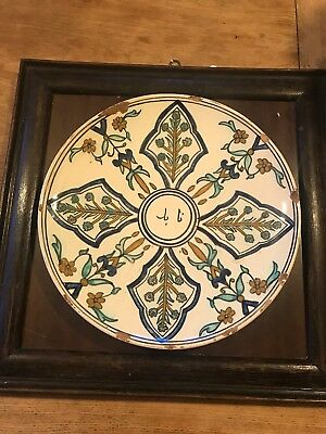 Islamic Oriental Charger Middle Eastern Vintage Moroccon/ Persian