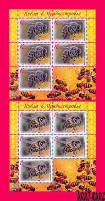 TRANSNISTRIA 2018 Nature Fauna Insects Bees Bee on Flower 2 mini-sheets MNH